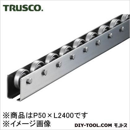 トラスコ ホイルコンベヤ SUS φ38 P50×L2400 V38SUS502400
