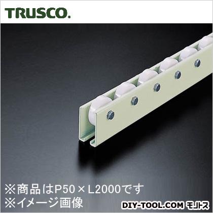 トラスコ(TRUSCO) ホイールコンベヤ樹脂製Φ38X12P50XL2000 2000 x 52 x 40 mm V-38N-50-2000