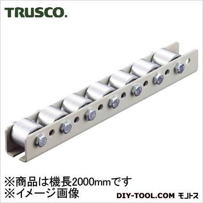トラスコ(TRUSCO) ホイールコンベヤ削出しΦ32X25P40XL2000 V-3225S-40-2000