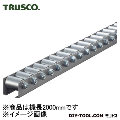 トラスコ(TRUSCO) ホイールコンベヤプレス製Φ20X25P35XL2000 V2025P-35-2000