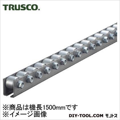 トラスコ(TRUSCO) ホイールコンベヤプレス製Φ20X15P30XL1500 V2015P-30-1500