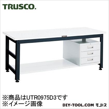 トラスコ(TRUSCO) UTR型作業台900X750XH7403段引出付 UTR-0975D3