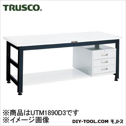 トラスコ クリエイティブ作業台樹脂天板 引出3段 1800×900 UTM1890D3