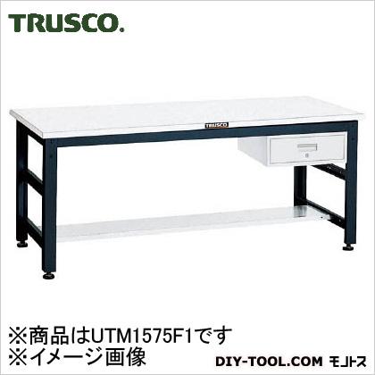 トラスコ(TRUSCO) クリエイティブ作業台樹脂天板引出1段 1500×750 UTM1575F1
