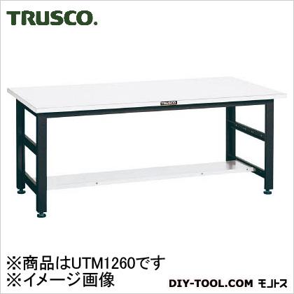 トラスコ クリエイティブ作業台樹脂天板 1200×600 UTM1260