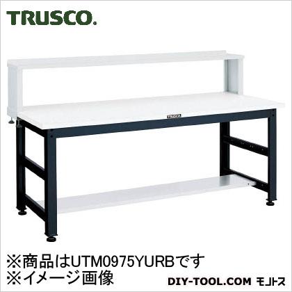 トラスコ クリエイティブ作業台樹脂天板 上棚付 900×750 UTM0975YURB