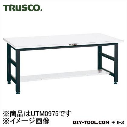 トラスコ(TRUSCO) UTM型作業台900X750XH740 UTM-0975