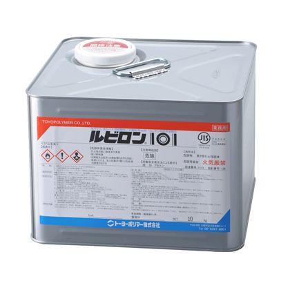 トーヨーポリマー ルビロン101 10kg (2R101-010)