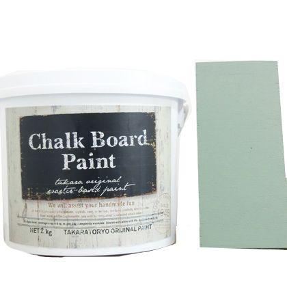タカラ塗料 チョークボードペイント 2kg アボカドクリーム