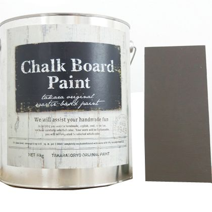タカラ塗料 チョークボードペイント ビターチョコレート 4kg