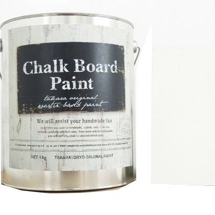 タカラ塗料 チョークボードペイント アーモンドジェリー 4kg