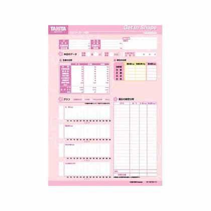 タニタ 業務用NV-190マタニティ台紙(MC-190EM用)/ゲット・イン・シェイプ (NV-190-02)