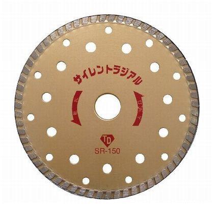大宝ダイヤモンド サイレントラジアル ダイヤモンドカッター (リムタイプ) 外径:150mm (SR-150)