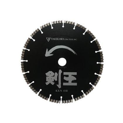 タケカワ 剣王 外径(mm):30.5 (KO-G12WM )