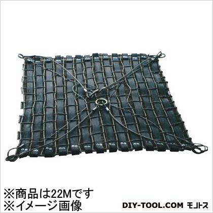 高木 ゴムモッコ 2.2M角 (×1個)  22M