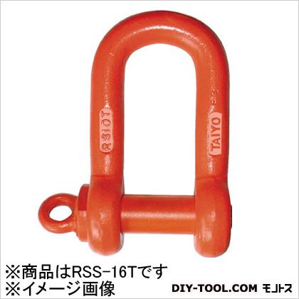 大洋製器工業 軽量捻込シャックル ストレート 16t (×1個) (RSS16T)