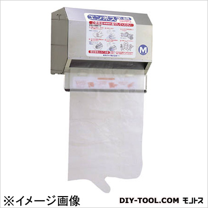 東京パック エンボス手袋ロール専用ホルダ (540200010100)