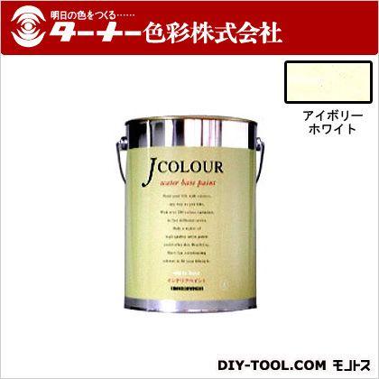ターナー色彩 室内/壁紙塗料(水性塗料) Jカラー アイボリーホワイト 4L JC40WH6A