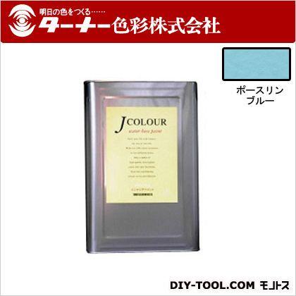 ターナー色彩 室内/壁紙塗料(水性塗料) Jカラー ポースリンブルー 15L JC15BD1D