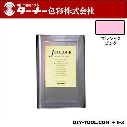 ターナー色彩 室内/壁紙塗料(水性塗料) Jカラー プレシャスピンク 15L JC15BL2A