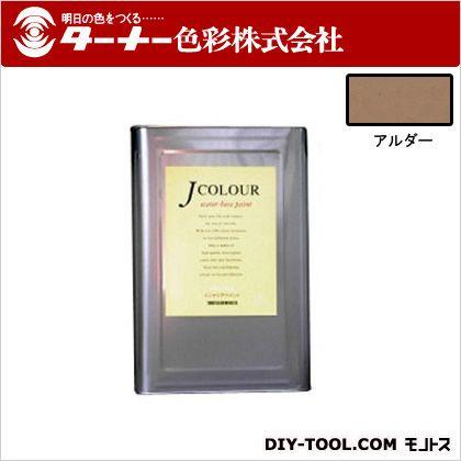 ターナー色彩 室内/壁紙塗料(水性塗料) Jカラー アルダー 15L JC15MD2B