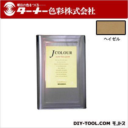 ターナー色彩 室内/壁紙塗料(水性塗料) Jカラー ヘイゼル 15L JC15MD3B