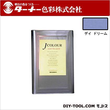 ターナー色彩 室内/壁紙塗料(水性塗料) Jカラー デイドリーム 15L JC15MD4D