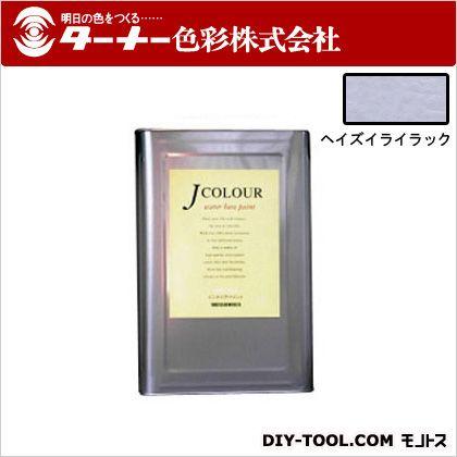 ターナー色彩 室内/壁紙塗料(水性塗料) Jカラー ヘイズイライラック 15L JC15ML5D