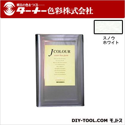 ターナー色彩 室内/壁紙塗料(水性塗料) Jカラー スノウホワイト 15L (JC15WH1A) turner 塗料 水性塗料