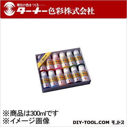 ターナー色彩 工作くん(工作用えのぐ) 12色セット 300ml KC30012C