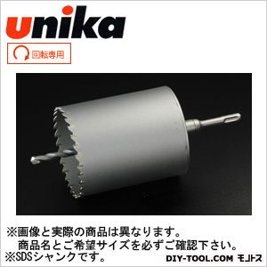 ユニカ 単機能コアドリル E&S 回転用 RCタイプ SDSシャンク (ES-R105SDS)