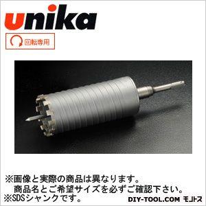 ユニカ 単機能コアドリル E&S 乾式ダイヤ DCタイプ SDSシャンク (ES-D85SDS)