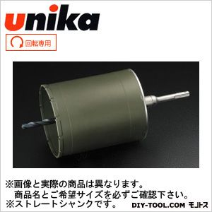 ユニカ 単機能コアドリル E&S 複合材用 FCタイプ ストレートシャンク  ES-F160ST