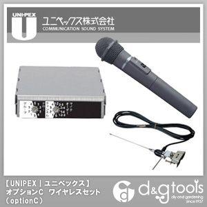ユニペックス 選挙用放送設備 オプションC ワイヤレスセット (optionC)