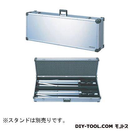 ユニペックス アルミケース (ST-25用) 外形寸法:幅1135mm高さ402mm奥行220mm ST-252CS 1 台