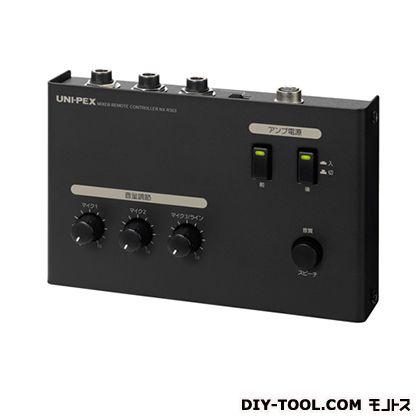 ユニペックス リモートミキサー 外形寸法:幅164mm高さ43mm奥行109mm NX-R303 1 台