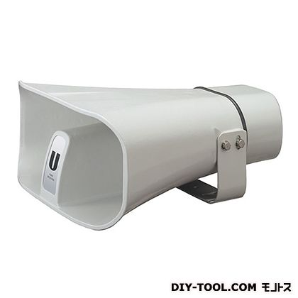 ユニペックス 車載用ホーンスピーカー 100W 寸法(mm):(口径)縦250×横547長さ595 H-391 1台