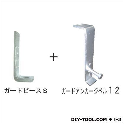 ウエハラ ガードピースホールダウンジベル20 (GP-HDJ-20)
