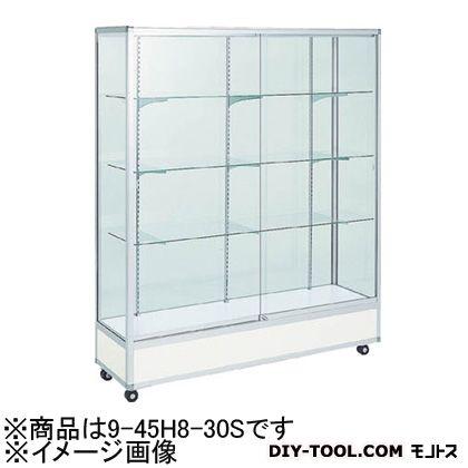 ビボ・ジャパン ハイケース片面引戸タイプ  945H830S