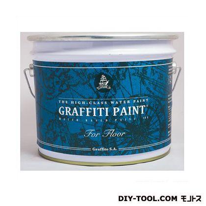 ビビットヴアン グラフィティーペイント フロア 床用水性塗料 Black Lily 10L (GFF-34) VIVID VAN 塗料 水性塗料