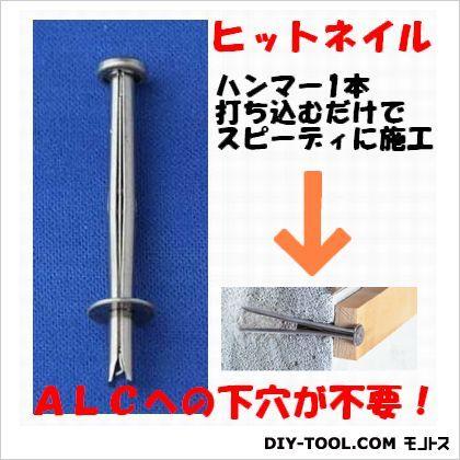 若井産業 ステンレス ヒットネイル 3.5×45mm HN-45 100 本