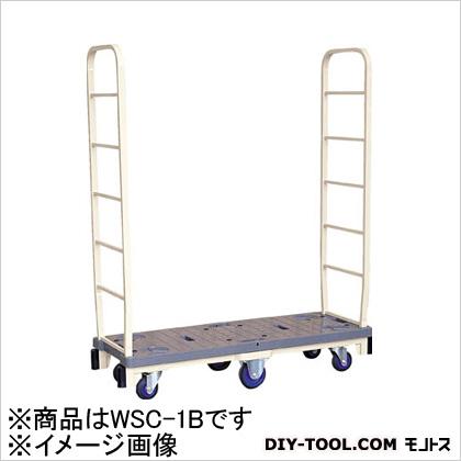 ワコーパレット スリムカート(段積タイプ)ブレーキ付  WSC1B
