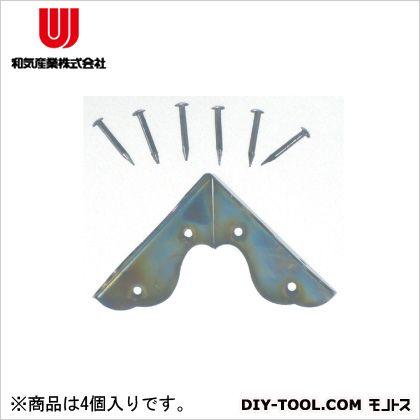 メーカー公式 和気産業 二方折れ 10X33mm AC-049 ブロンズ 4個 超特価