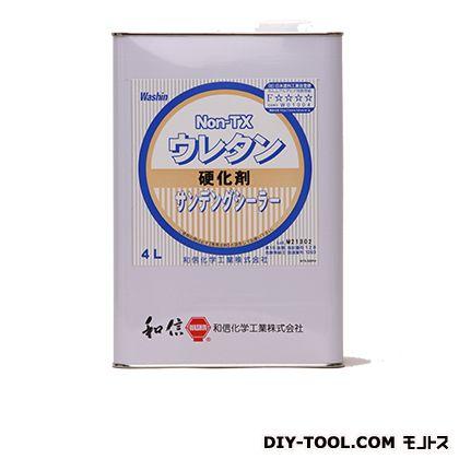 和信ペイント WNon-TXウレタン サンデングシーラー硬化剤 4L