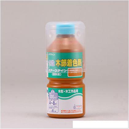 和信ペイント ポアーステイン 水性顔料着色剤 大規模セール 卸直営 メープル 300ml