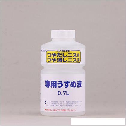 和信ペイント 希望者のみラッピング無料 水溶性ニス専用うすめ液 専門店 0.7L