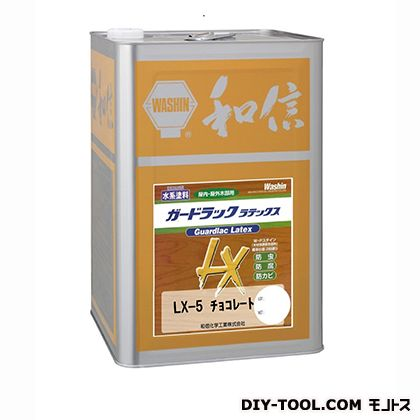和信ペイント 水性ガードラックラテックス 木材保護塗料(防虫・防腐・防カビ効果) チョコレート 14kg (LX-5) 木部専用 塗料 木部 木材