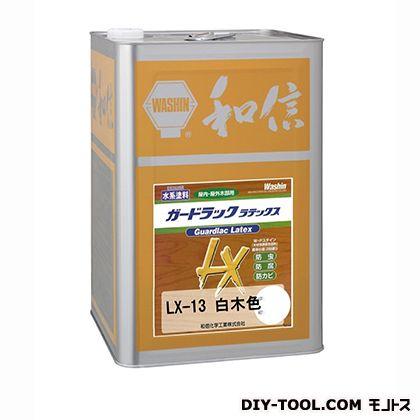 和信ペイント 水性ガードラックラテックス 木材保護塗料(防虫・防腐・防カビ効果) 白木色 14kg (LX-13) 木部専用 塗料 木部 木材