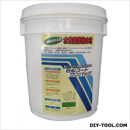関西パテ加工水性塗膜防水材セルコートワンパック グレー 10kg