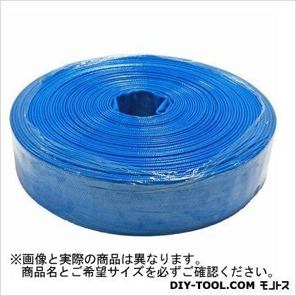 SUNUP 送水ホース 50x50m (50x50m)